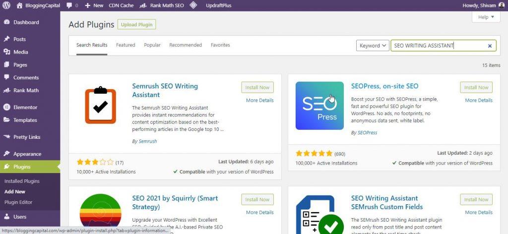 get seo writing assistant wordpress